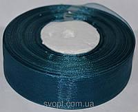 Лента органзовая 2,5 см (цвет A10)