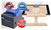 Чековый принтер для Poster Xprinter C300H LAN USB COM обрез чека 80мм Звуковой и световой сигнал, фото 1
