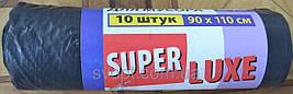 Мусорный пакет (10 пакетов в рулоне)