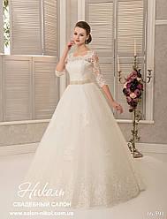 Свадебное платье 16-591