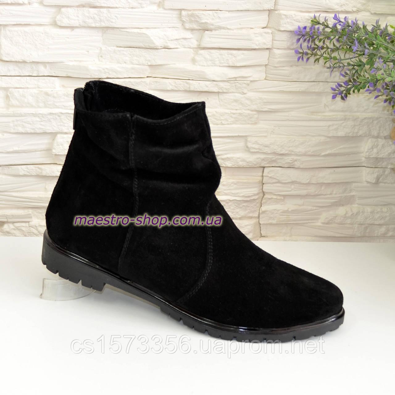Зимние женские ботинки замшевые на низком ходу