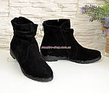 Зимові жіночі замшеві черевики на низькому ходу, фото 2
