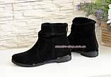 Зимові жіночі замшеві черевики на низькому ходу, фото 3