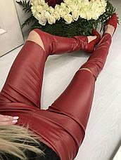Лосинны женские с разрезами эко-кожа 42-44р в ассортименте, фото 2