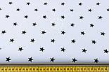 Ткань бязь с чёрными звёздочками 15 мм на белом фоне, плотность 125 г/м2,  №1271а, фото 2