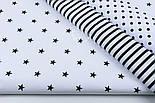 Ткань бязь с чёрными звёздочками 15 мм на белом фоне, плотность 125 г/м2,  №1271а, фото 3