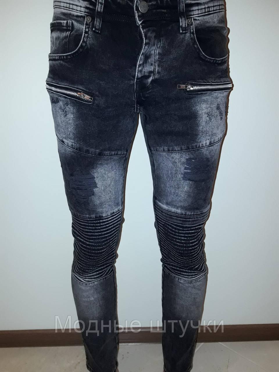 dc9b8e6b3dc Джинсы мужские зауженные темно-серые 269 - Модные штучки в Николаеве