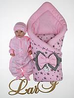 """Демисезонный набор на выписку для девочки """"Милашка"""", розовый, фото 1"""