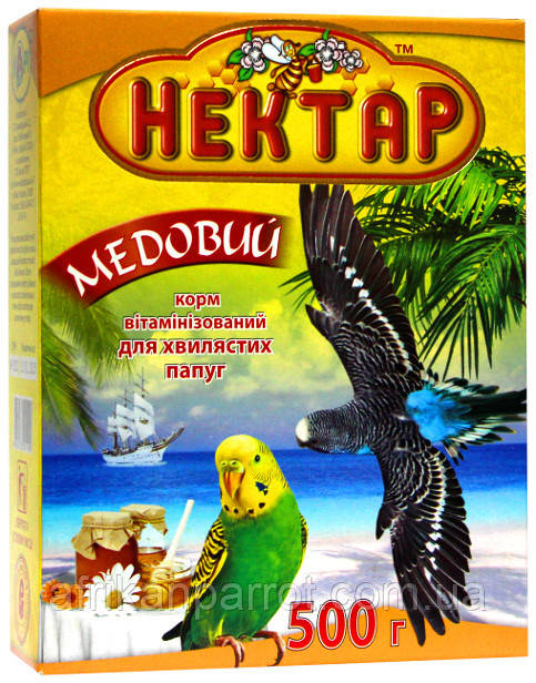 """Корм для хвилястих папуг """"НЕКТАР"""" МЕДОВИЙ"""