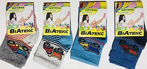 Носки детские демисезонные мальчик ВиАтекс размер 10(18-19) ассорти