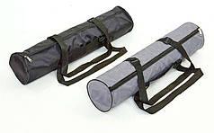 Сумка для йога коврика Yoga bag  (нейлон, р-р 16 х 70см, черный, серый)