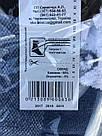 Детские носки на девочку в сетку стрейч™ Эко 12 р, фото 2