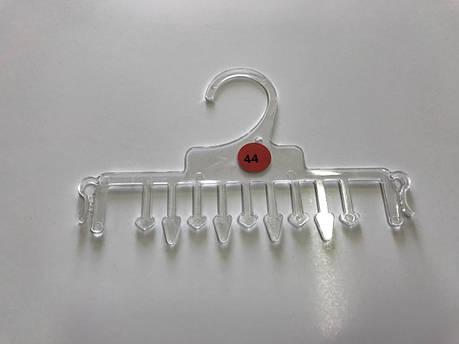 Плечики бельевые, вешалки для нижнего белья прозрачные 15,5 см, фото 2