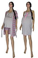 Комплект в роддом 609-5 Эмми Пинк, пижама и халат + ночная рубашка (подарок), р.р.42-48