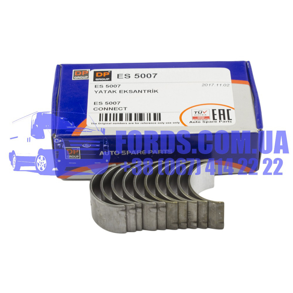 Вкладыши распредвала FORD CONNECT/ESCORT/FIESTA/FOCUS/MONDEO/SIERRA (1.8D/TD/TDCI) (1229493/1S4Q6L290CA/ES5007) DP GROUP
