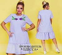 Женское летнее платье большого размера, платье ботал - ео