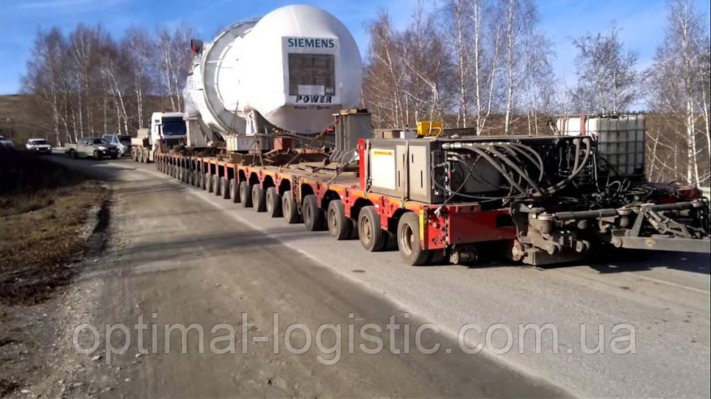 Перевозка турбины