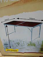 Столик раскладной, для пикника, туризма, кемпинга.