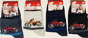 Носки детские демисезонные мальчик ВиАтекс размер 18(29-31) ассорти