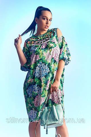 Стильное платье с принтом ботал