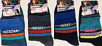 Носки детские демисезонные мальчик ВиАтекс размер 20(32-34) ассорти, фото 1