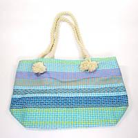 Голубая сумка для пляжа