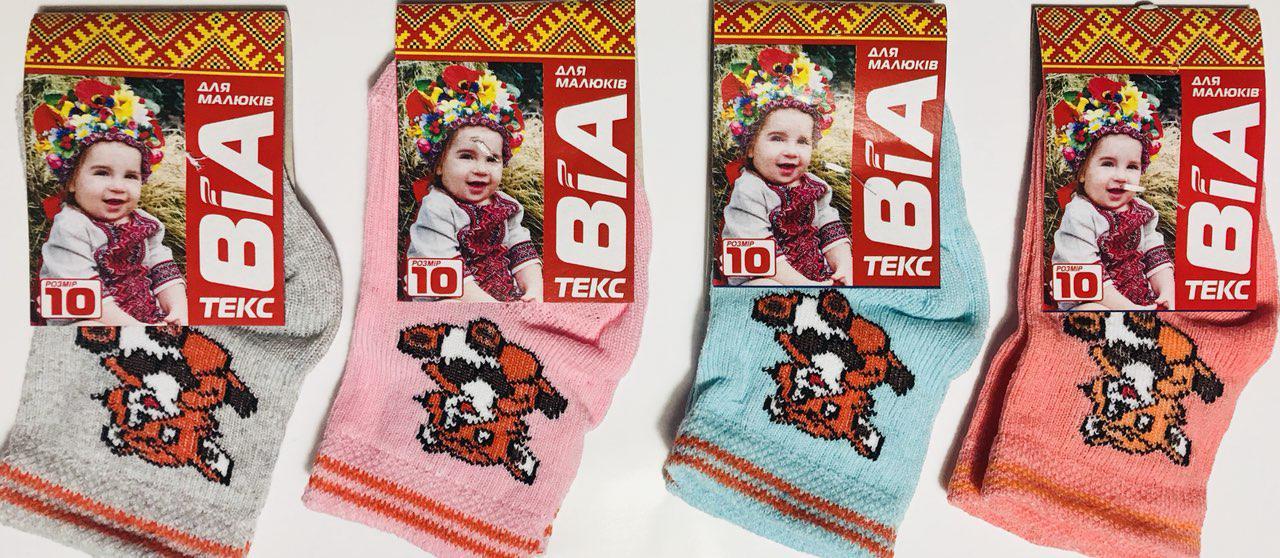 Шкарпетки дитячі демісезонні дівчинка ВиАтекс розмір 10(18-19) асорті