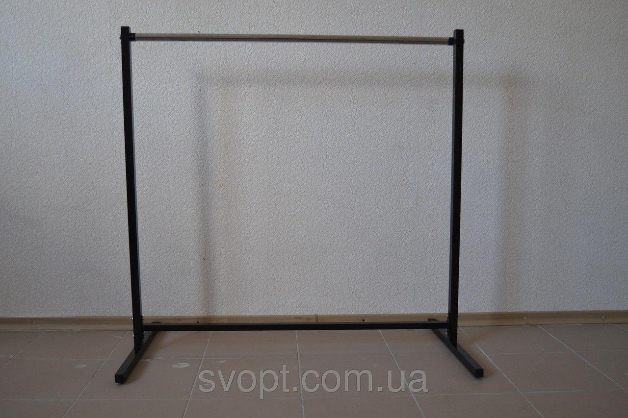 Вешалка напольная обычная Украина 1x1м (20*20)