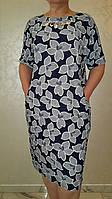 Платье женское больших размеров Мальвы, фото 1