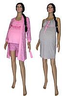 Комплект в роддом 609-4 Alice Пудра пижама и халат + ночная (подарок), р.р.42-52