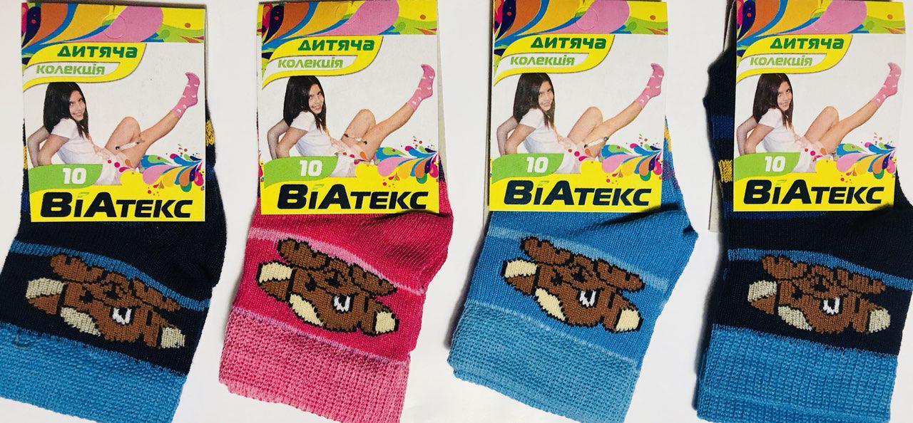 Носки детские демисезонные девочка ВиАтекс размер 10(18-19) ассорти