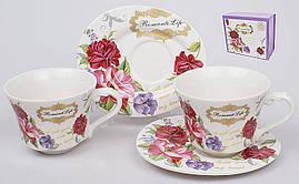 Чайный набор 4 предмета: 2 чашки 220мл + 2 блюдца