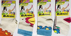Носки детские демисезонные девочка ВиАтекс размер 12(20-22) ассорти