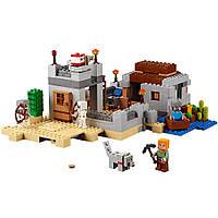 Конструктор Лего Lego 21121 Пустынная застава, фото 1