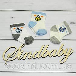 Носочки для новорожденных 0-3 месяца