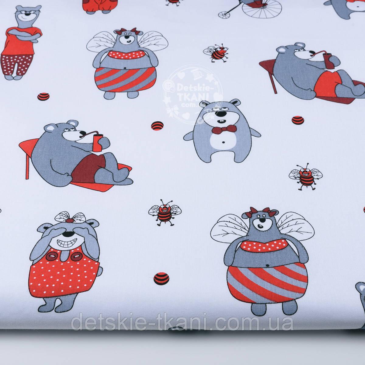 Ткань бязь с большими мишками и пчёлами (красные на белом) №1275