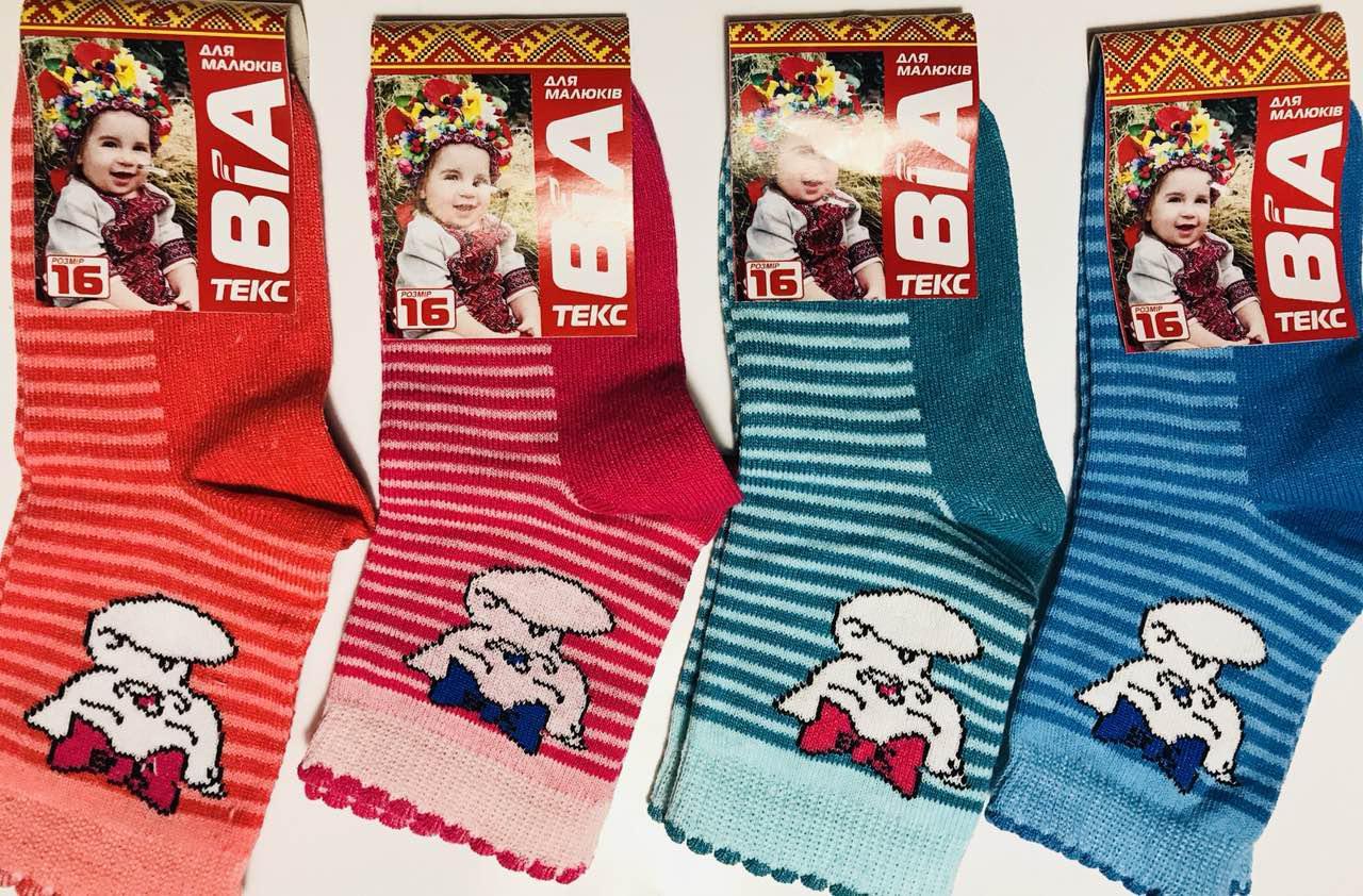 Шкарпетки дитячі демісезонні дівчинка ВиАтекс розмір 16(26-28) асорті