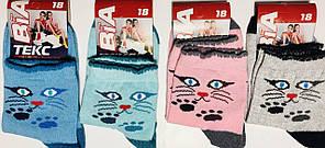 Носки детские демисезонные девочка ВиАтекс размер 18(29-31) ассорти
