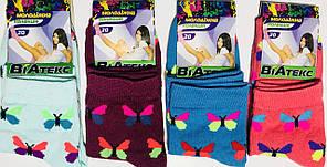 Носки детские демисезонные девочка ВиАтекс размер 20(32-34) ассорти
