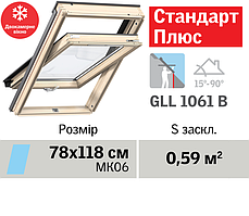 Мансардне вікно VELUX Стандарт Плюс (двокамерне, нижня ручка, 78*118 см)