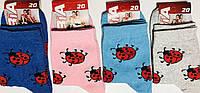 Носки детские демисезонные девочка ВиАтекс размер 20(32-34) ассорти, фото 1