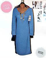 Платье базовое голубого цвета с длинным рукавом