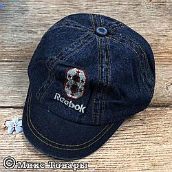 Джинсова кепка для малюка (обсяг 48 - 50 см) (1016)