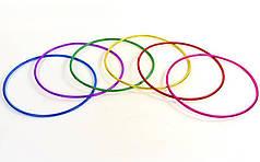 Обруч цельный гимнастический пластиковый  (d-55см, для детей 5-6лет)