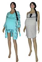 NEW! Комплект в роддом Alice Мята - пижама и халат + ночная рубашка в подарок!
