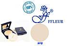 Пудра компактная Ffleur PP624 №8, фото 2