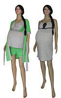NEW! Комплект в роддом Эмми Грин, пижама и халат + ночная рубашка в подарок!