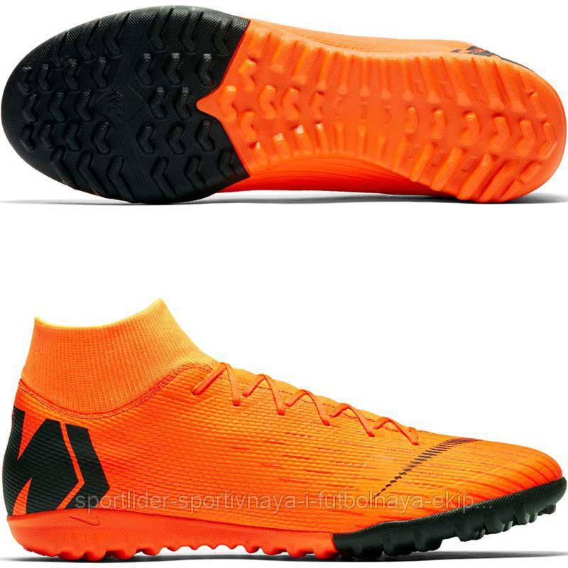ee8265ef Сороконожки Nike Mercurial SuperflyX 6 Academy TF AH7370-810 ...