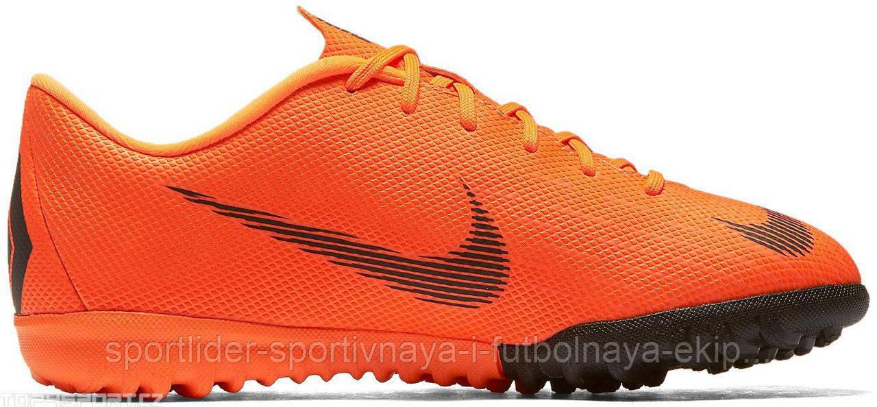 c158ef366d3a1 Детские сороконожки Nike Mercurial VaporX 12 Academy GS TF Junior Orange  AH7342-810 - Спортлидер