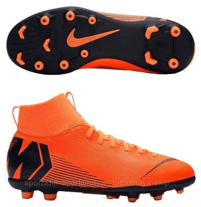 ea4f0eee Детские футбольные бутсы Nike Mercurial Superfly 6 Club MG Junior Orange  AH7339-810 - Sport